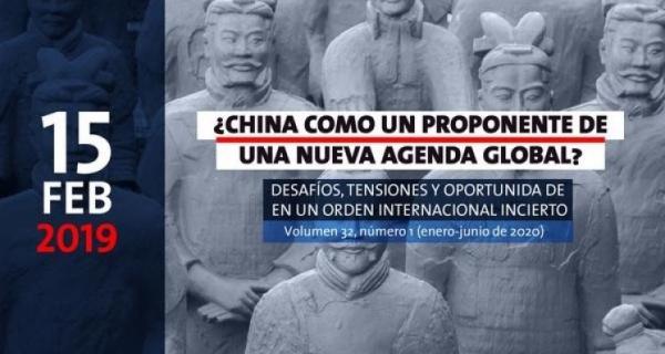 #Callforpapers Revista Desafios: ¿China como un proponente de una nueva agenda global?